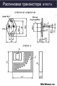 Распиновка транзистора КТ827А