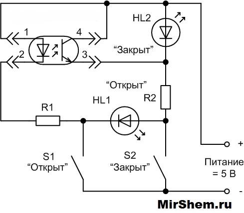 Схема для проверки прибора 817