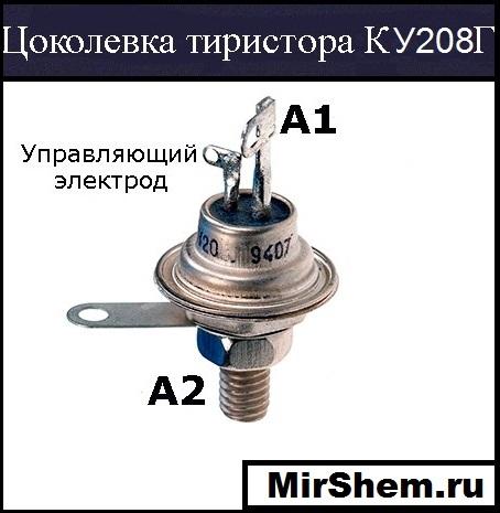 Распиновка ку208г
