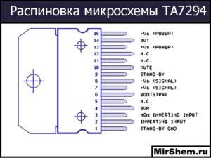 Распиновка TDA7294