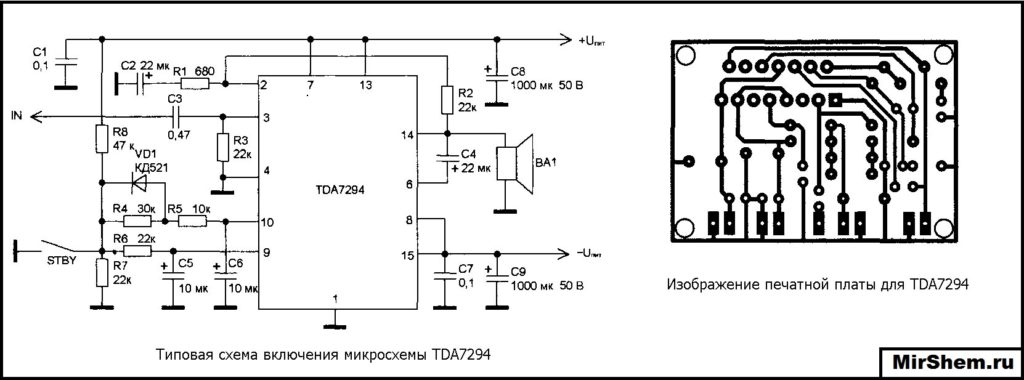 Типовая схема TDA7294