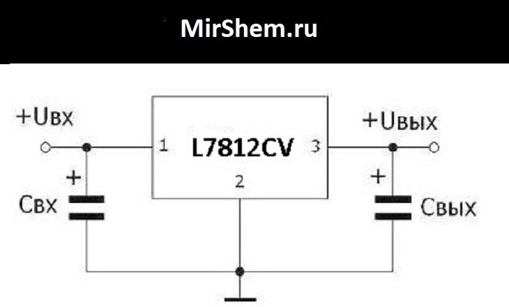 c1 схема l7812cv