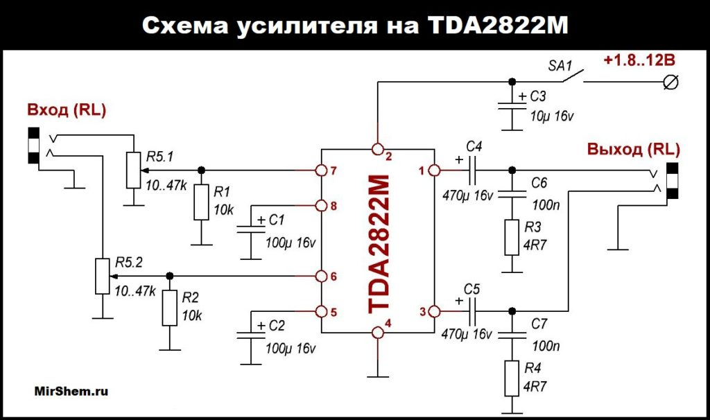 TDA2822M_Shema