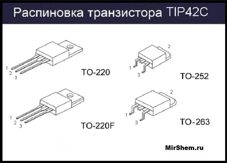 Цоколевка TIP42c