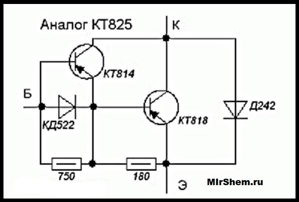 аналог кт825г