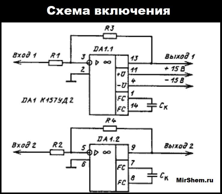 схема К157УД